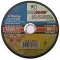 Диск отрезной по металлу 115х22 LUGA 17-00