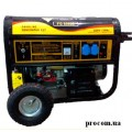 Генератор бензиновый с электростартером FORTE 5,0 кВт АКЦИЯ!
