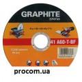 Диск отрезной по металлу 115*2,5*22мм GRAPHITE 57Н706