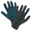 Перчатки рабочие зимние серые