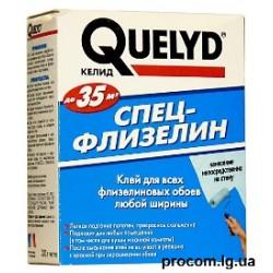 Клей обойный Флизелиновый Quelyd 300 г.