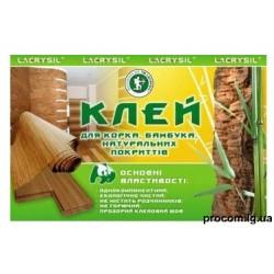 Клей для пробки и бамбука ПолЛ 4,5кг