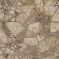 Плитка Тициан бежевая 40*40