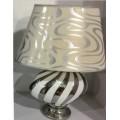 Лампа настольная T 1713 W