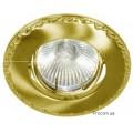 Светильник точечный 125-T MR11 матовое золото/золото Ферон