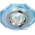 Светильник точечный 8020-2 мультиколор серебро MR16 Ферон