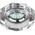 Светильник точечный ЭРА LED KL 12-6 SL