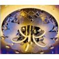 Люстра светодиодная торт Ш55188/550