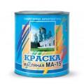 Краска масляная МА-15 0,9кг