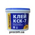 Клей для линолеума и ковролина Лидер КСК-7