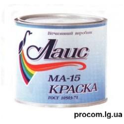 Сурик МА-15 красно-коричневый